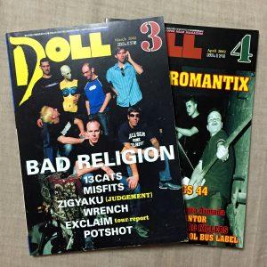 『DOLL』2002年3月号と4月号