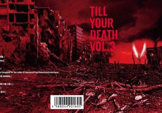 TILL YOUR DEATH vol.3