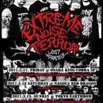 Extreme Noise Terror 来日 3/17~