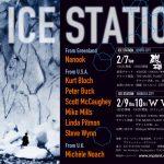 R.E.M.のメンバーなどが環境問題をテーマとして京都と渋谷でコ ンサートを行います