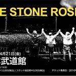 THE STONE ROSES 武道館公演 4/21