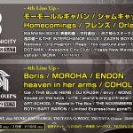 envy、MONO、downyを中心とするフェス『After Hours』開催 4/9