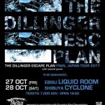 THE DILLINGER ESCAPE PLAN 解散来日ツアー 10/27~