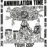 ANNIHILATION TIME リユニオンジャパンツアー 4/29~