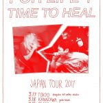 TIME TO HEAL (Sweden) 日本ツアー 3/17~