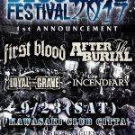 BLOODAXE FESTIVAL 2017 9/23(土)