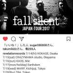 FALL SILENT 来日 7/15〜