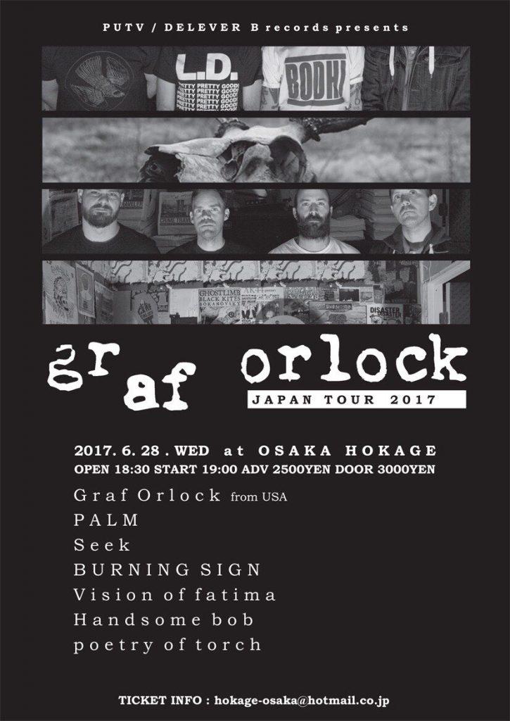 Graf Orlock