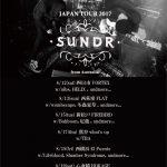 SUNDR(オーストラリア) 日本ツアー 8/12~