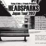 Headsparks(UK)来日 9/15~