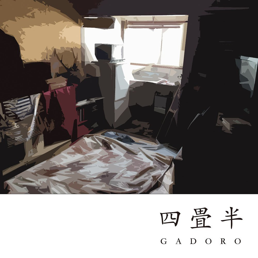 GADORO