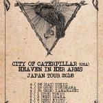 """エクスペリメンタル・カオティックHCバンド""""City of Caterpillar""""が来日!"""