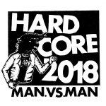 MAN AGAINST MAN カバー集発売!ハードコアの歴史を頭に叩き込め!