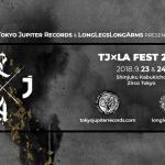 暗黒ハードコアの祭り!TJxLA FEST 2018 開催決定