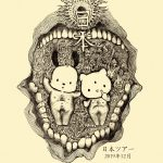 STRUGGLE SESSION (北京産ファストコア) と 痴漢シェフ(関西キモいコア) JAPAN TOUR 2019!!
